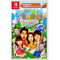 【在庫限り】 ご当地鉄道 for Nintendo Switch !! 【Switchゲームソフト】