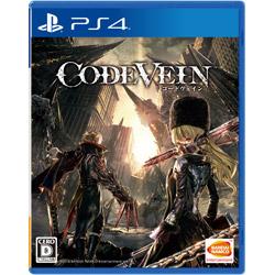 CODE VEIN (コードヴェイン) 通常版 【PS4ゲームソフト】