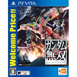 〔中古品〕真・ガンダム無双 Welcome Price!!【PS Vitaゲームソフト】   [PSVita]