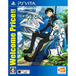 【在庫限り】 ソードアート・オンライン -ロスト・ソング- Welcome Price!! 【PS Vitaゲームソフト】