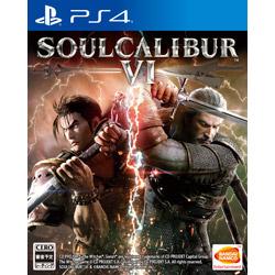 〔中古〕 SOULCALIBUR VI(ソウルキャリバー 6)【PS4】