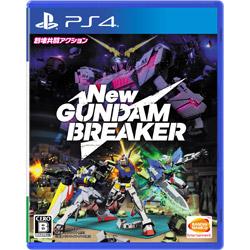 [Used] New Gundam Breaker Normal Edition PS4]