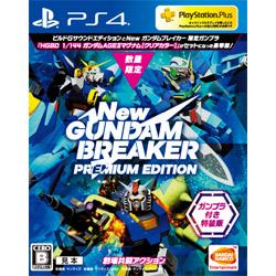 New 通常版 【PS4】 【送料無料】 ガンダムブレイカー バンダイナムコエンターテインメント