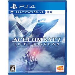 ACE COMBAT 7: SKIES UNKNOWN 通常版 【PS4ゲームソフト】
