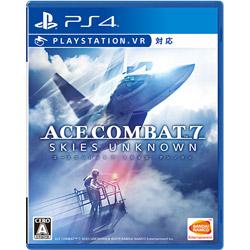〔未開封品〕 ACE COMBAT 7: SKIES UNKNOWN 通常版 【PS4】