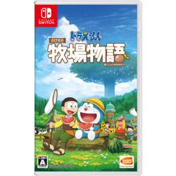 ドラえもん のび太の牧場物語 【Switchゲームソフト】