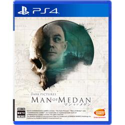 【店頭併売品】 THE DARK PICTURES /  MAN OF MEDAN(マン・オブ・メダン) 【PS4ゲームソフト】