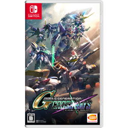 SDガンダム ジージェネレーション クロスレイズ 通常版 【Switchゲームソフト】