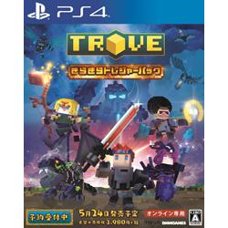 【在庫限り】 Trove (トローヴ) -きらきらトレジャーパック- 【PS4ゲームソフト】