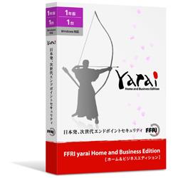 〔Win版〕 FFRI yarai Home and Business Edition 1年/1台 [Windows用]