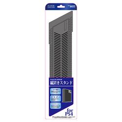 PS4用 縦置きスタンド (CUH-2000シリーズ用) [BKS-ANSPF001] 【ビックカメラグループオリジナル】