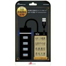 PS4用 USB3.0 スーパースピード 4ポートUSBハブ 【PS4】 [ANS-PF042BK]
