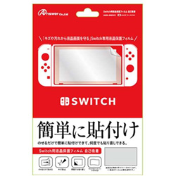 Switch用 液晶保護フィルム 自己吸着 [Switch] [ANS-SW001]