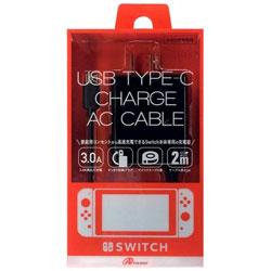Switch用 ACアダプタ エラビーナ [ANS-SW009BK]