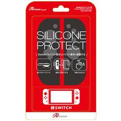 Switchジョイコン用 シリコンプロテクト (ブラック) [Switch] [ANS-SW014BK]