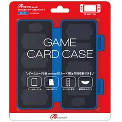 【在庫限り】 Switch用 カードケース8枚入れ ブルー  [Switch] [ANS-SW013BL]