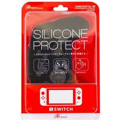 【在庫限り】 Switch Proコントローラ用 シリコンプロテクト ブラック [Switch] [ANS-SW029BK]
