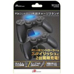 PS4コントローラ用 Wチャージスタンド [PS4] [ANS-PF051BK]