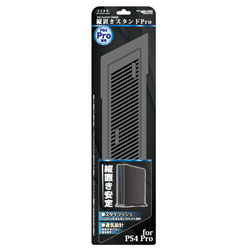 PS4Pro用 縦置きスタンドプロ (CUH-7000) [PS4] [BKS-ANSPF005] 【ビックカメラグループオリジナル】