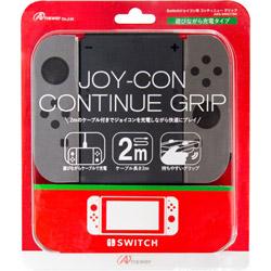 Switchジョイコン用 コンティニューグリップ ANS-SW037BK[Switch]