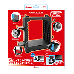 Switch用 多機能収納スタンド ANS-H105 ANS-H105