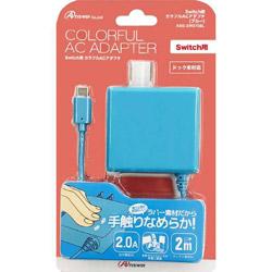 Switch用 カラフルACアダプタ ブルー [ANS-SW070BL]