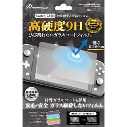 Switch Lite用 ガラスコートフィルム9H ANS-SW086 【Switch Lite】