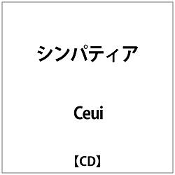 Ceui / シンパティア CD