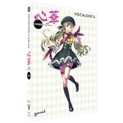 VOCALOID4 Library 心華(シンファ) 日本語版 単体版 GVXZ-10003