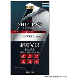 HUAWEI P8max用 SHIELD・G HIGH SPEC FILM 光沢 超高光沢 LP-HWP8MFLGP