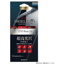 ZTE Blade V6用 SHIELD・G HIGH SPEC FILM 光沢 超高光沢 LP-ZTEBV6FLGP