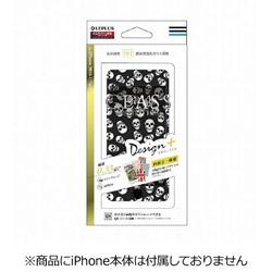 iPhone 7用 GLASS PREMIUM FILM 全画面保護 Design + 0.33mm スカル LEPLUS LP-I7FGFD20