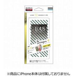 iPhone 7用 GLASS PREMIUM FILM 全画面保護 Design + 0.33mm ストライプ LEPLUS LP-I7FGFD23