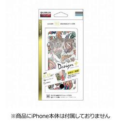 iPhone 7用 GLASS PREMIUM FILM 全画面保護 Design + 0.33mm ペイズリー LEPLUS LP-I7FGFD28