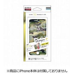 iPhone 7用 GLASS PREMIUM FILM 全画面保護 Design + 0.33mm カモフラージュ グリーン LEPLUS LP-I7FGFD29