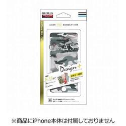 iPhone 7用 GLASS PREMIUM FILM 全画面保護 Design + 0.33mm カモフラージュ シルバー LEPLUS LP-I7FGFD30