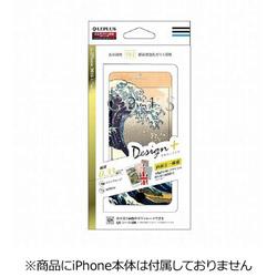 iPhone 7用 GLASS PREMIUM FILM 全画面保護 Design + 0.33mm 浮世絵 波 LEPLUS LP-I7FGFD32