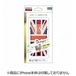 iPhone 7用 GLASS PREMIUM FILM 全画面保護 Design + 0.33mm イギリス国旗風 LEPLUS LP-I7FGFD33