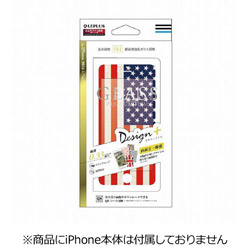 iPhone 7用 GLASS PREMIUM FILM 全画面保護 Design + 0.33mm アメリカ国旗風 LEPLUS LP-I7FGFD34