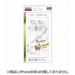 iPhone 7用 GLASS PREMIUM FILM 全画面保護 Design + 0.33mm 大理石 LEPLUS LP-I7FGFD38