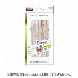 iPhone 7用 GLASS PREMIUM FILM 全画面保護 Design + 0.33mm 木目 natural LEPLUS LP-I7FGFD40
