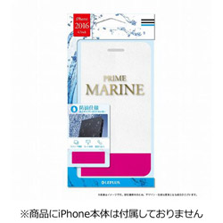iPhone 7用 PRIME Marine 撥水PUレザーケース ホワイト・ピンク LEPLUS LP-I7LPRWH