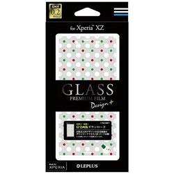 Xperia XZ用 GLASS PREMIUM FILM 全画面保護 Design + Winter スノーマン LEPLUS LP-XPXZFGD08