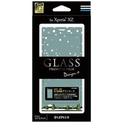 Xperia XZ用 GLASS PREMIUM FILM 全画面保護 Design + Winter ツリー LEPLUS LP-XPXZFGD09