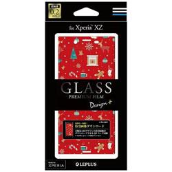 Xperia XZ用 GLASS PREMIUM FILM 全画面保護 Design + Christmas パーティ01 LEPLUS LP-XPXZFGD13