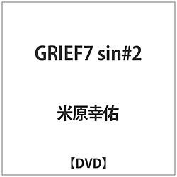 GRIEF7 sin#2 DVD