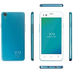 【クリックで詳細表示】[LTE対応]SIMフリー Android 5.1スマートフォン「UPQ Phone A01X ホワイトBG」 4.5型(ROM 16GB・RAM 1GB) QASP001WBX