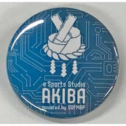弥三郎商店 【eSports Studio AKIBAオリジナル】 丸型缶バッジA