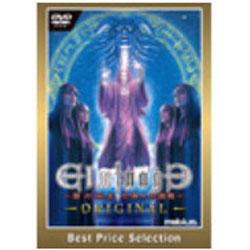[Win版] エルミナージュ ORIGINAL 闇の巫女と神々の指輪 Best Price