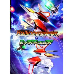 Rolling Gunner(ローリングガンナー) コンプリートエディション